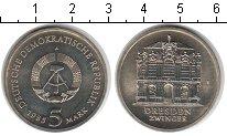 Изображение Монеты ГДР 5 марок 1985 Медно-никель UNC- Дрезден