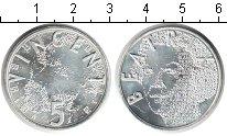 Изображение Монеты Нидерланды 5 евро 2003 Серебро UNC- Беатрикс.