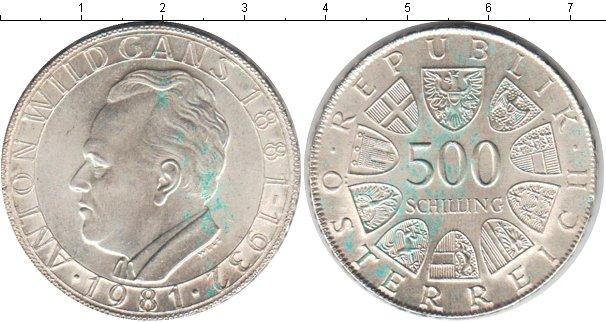 Картинка Монеты Австрия 500 шиллингов Серебро 1981