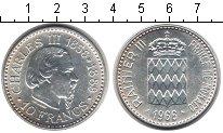 Изображение Монеты Монако 10 франков 1966 Серебро XF Шарль III.