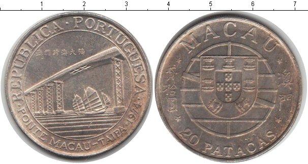Картинка Монеты Макао 20 патак Серебро 1974