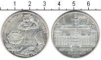 Изображение Монеты Австрия 10 евро 2002 Серебро UNC- Кеплер