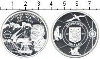 Изображение Монеты Румыния 100 лей 1999 Серебро Proof- Антарктическая экспе