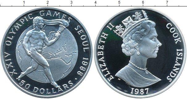 Картинка Монеты Острова Кука 50 долларов Серебро 1987