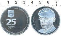 Изображение Монеты Израиль 25 шекелей 1980 Серебро Proof- Жаботинский