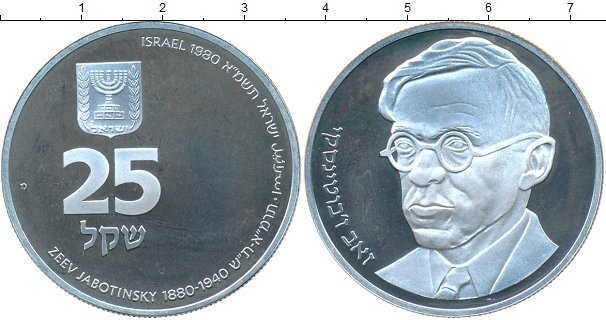 Картинка Монеты Израиль 25 шекелей Серебро 1980