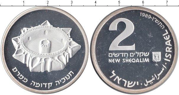 Картинка Монеты Израиль 2 шекеля Серебро 1989