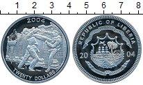 Изображение Монеты Либерия 20 долларов 2004 Серебро UNC- Олимпиада 2004 в Афи