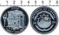 Изображение Монеты Либерия 20 долларов 2004 Фарфор Proof-