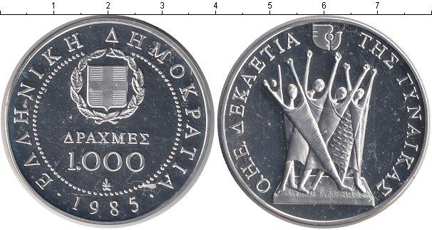 Картинка Монеты Греция 1.000 драхм Серебро 1985