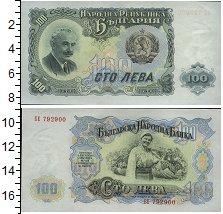 """Изображение Банкноты Болгария 100 лев 1951  UNC- <span style=""""font-si"""