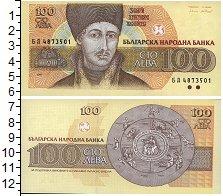 Изображение Банкноты Болгария 100 лев 0  UNC-