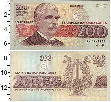 Изображение Банкноты Болгария 200 лев 1992  UNC-