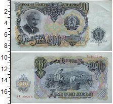 Изображение Банкноты Болгария 200 лев 1951  UNC