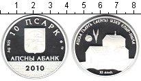 Изображение Монеты Россия Абхазия 10 апсаров 2010 Серебро Proof