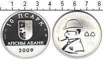 Изображение Монеты Абхазия 10 апсаров 2009 Серебро Proof Александр Чачба.