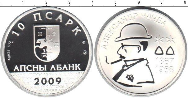 Картинка Монеты Абхазия 10 апсаров Серебро 2009