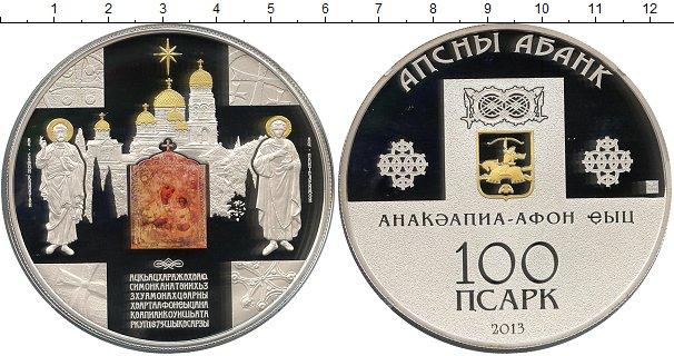 Картинка Монеты Абхазия 100 апсаров Серебро 2013