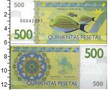 Изображение Банкноты Кабо Дахла 500 песет 0  UNC- /