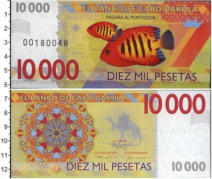 Картинка Боны Кабо Дахла 10.000 песет  0