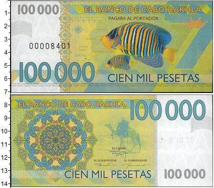 Картинка Боны Кабо Дахла 100.000 песет  0