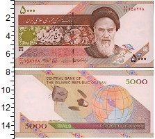 Изображение Боны Иран 5000 риалов 0  UNC Спутник