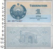 Изображение Банкноты Узбекистан 1 сум 1992  UNC- Герб Республики Узбе