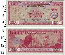 Изображение Боны Редонда 10 000 долларов 2013  UNC-