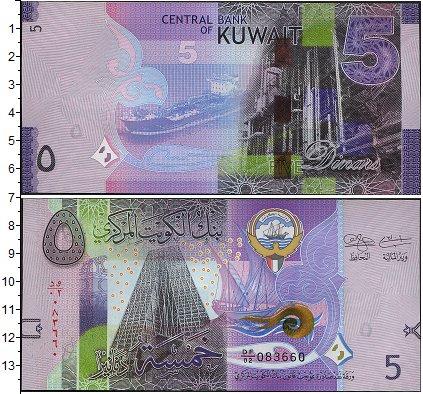 Картинка Банкноты Кувейт 5 динар  0