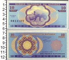 Изображение Банкноты Катанга 10 франков 0  UNC