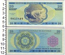 Изображение Боны Катанга 20 франков 0  UNC- Крокодил.