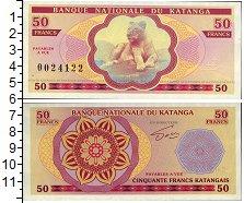 Изображение Боны Катанга 50 франков 0  UNC- Лев.