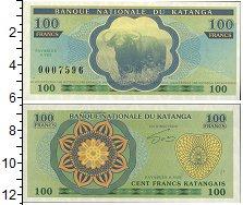 Изображение Боны Катанга 100 франков 0  UNC