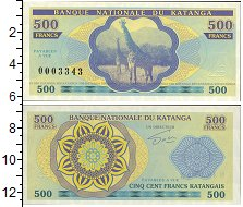Изображение Боны Катанга 500 франков 0  UNC- Жираф.