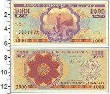 Изображение Боны Катанга 1.000 франков 0  UNC- Слон.