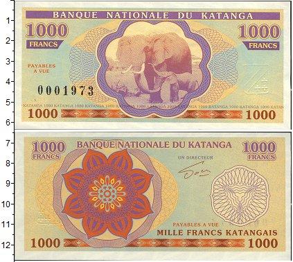 Картинка Боны Катанга 1.000 франков  0
