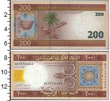 Изображение Боны Мавритания 200 угий 2006  UNC-