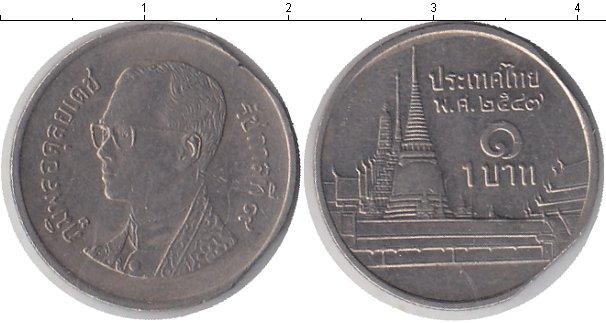 Картинка Дешевые монеты Таиланд 1 бат Медно-никель 1998