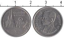 Изображение Дешевые монеты Таиланд 1 бат 1998 Медно-никель VF