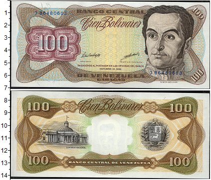 Картинка Боны Венесуэла 100 боливаров  1994