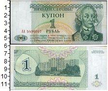 Изображение Боны Приднестровье 1 рубль 1994  UNC- А.В.Суворов.