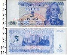 Изображение Боны Приднестровье 5 рублей 1994  UNC- А.В.Суворов.