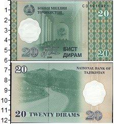 Изображение Боны Таджикистан 20 дирам 1999  UNC-