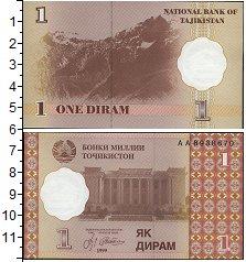 Изображение Банкноты Таджикистан 1 дирам 1999  UNC