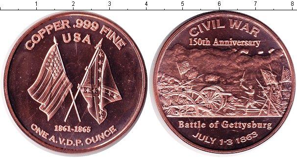 Заказать в один клик медную монету 1 унция америки состояние.