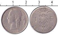 Изображение Барахолка Бельгия 1 франк 1952 Медно-никель VF
