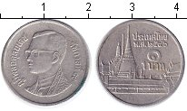 Изображение Барахолка Таиланд 1 бат 2003