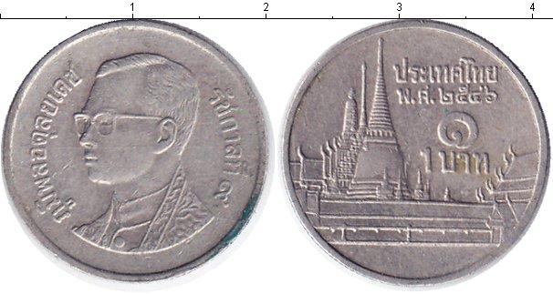 Картинка Дешевые монеты Таиланд 1 бат  2003