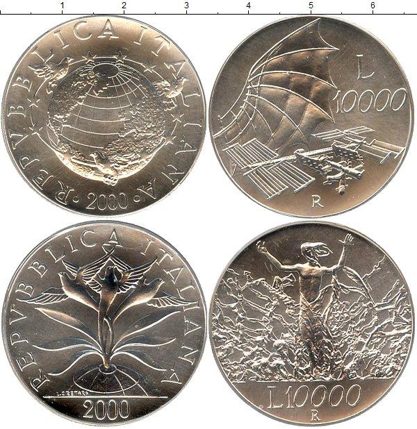 Картинка Подарочные наборы Италия Выпуск монет 2000 г, Серебро 2000