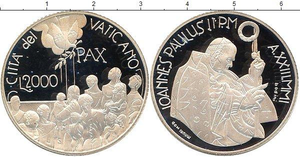 Картинка Подарочные наборы Ватикан Понтифик Иоанн Павел Серебро 2001